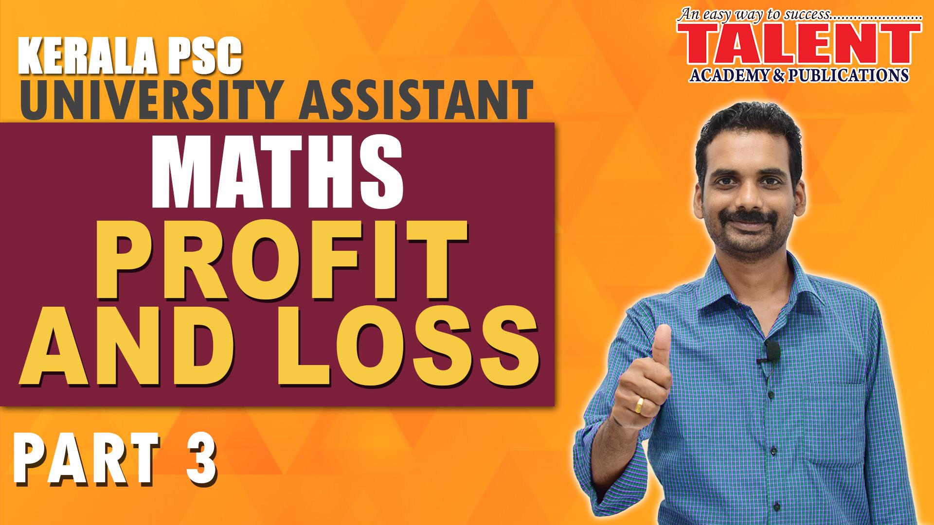 psc maths malayalam | | Blog | Talent Academy, Kerala