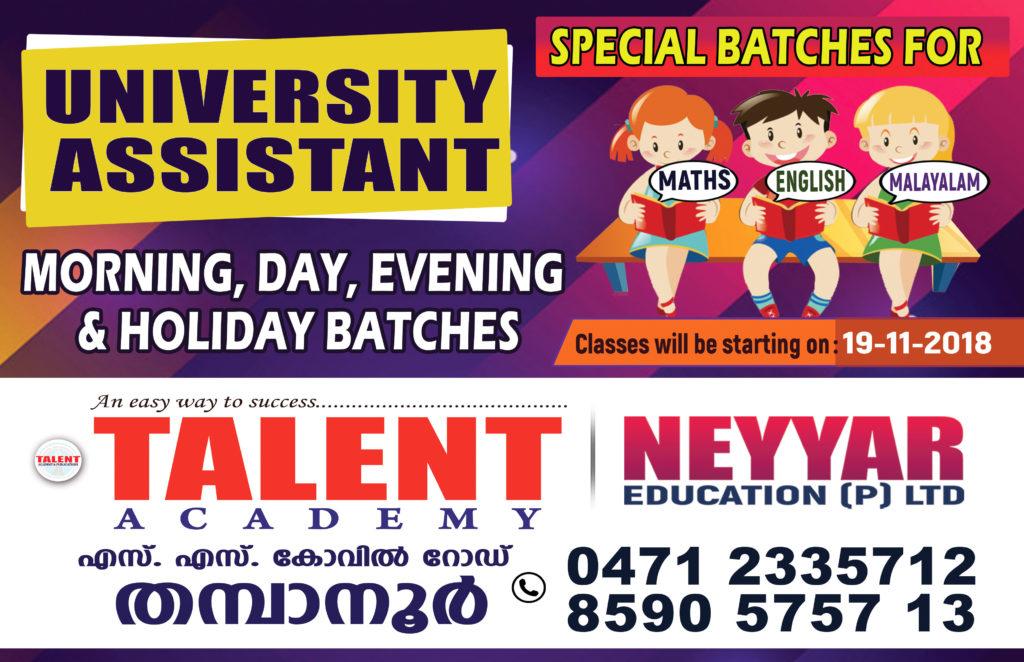 university assistant coaching class