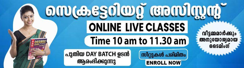 Secretariat Assistant Online Class